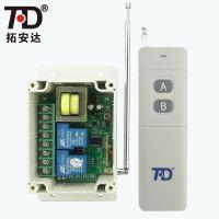 拓安达厂家直销供应380v无线遥控开关电机控制器 马达遥控开关 智能遥控开关TAD-YK30A-3