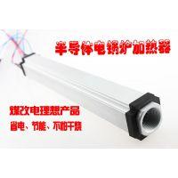 PTC加热器 陶瓷半导体加热器8KW电采暖专用 尼晶制造
