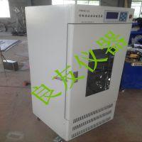 恒温恒湿培养箱,HWHS系列恒温恒湿培养箱噪音低微电脑控制