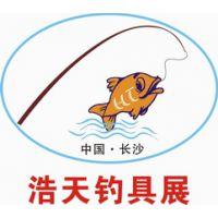 2018第十一届湖南秋季浩天钓具用品展览会