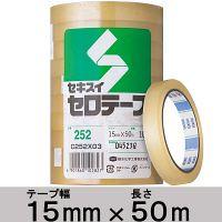 厂家直销日本积水化学工业白色胶带No.252 18mm*70m