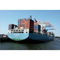 北京到澳洲海运价格 墨尔本进口是空运还是物流 淘宝海运到澳洲费用