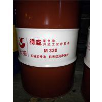 长城得威L-CKM320重负荷开式工业齿轮油