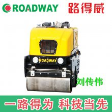 柴油机压路机 液压压路机 路得威厂家直销