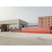 漯河市天衡机械有限公司
