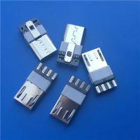 MICRO焊线式公头 USB 2.0 5P 前五后四 L=13.7MM 白色胶芯 PCB-创粤