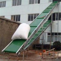 装车输送机厂家 散料装卸用皮带输送机