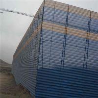 煤场用防风抑尘网 搅拌站挡风网 金属挡风网