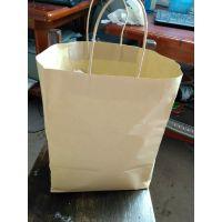食品纸袋打包纸袋一次性防油纸袋肯德基麦当劳外卖袋牛皮纸袋定做