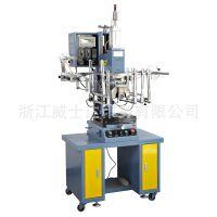 JY奶瓶加工机器 全自动印花设备 曲面热转机 杯子转印机器