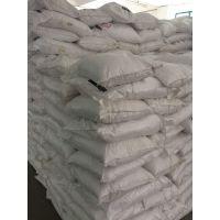 滨化含量99工业级片碱价格下调 现货发售