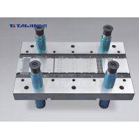 供应东莞台进 LED支架模具 精密五金冲压模具制造 厂家直销 ISO9001品质认证