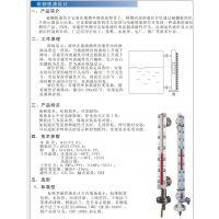供应昆仑KLZBP-1600磁翻板液位计