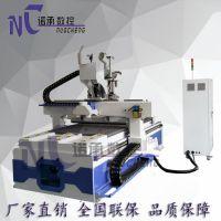 排钻加工中心自动上下料数控开料机多少钱 密度板镂空雕刻机