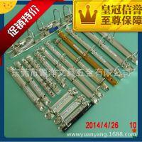 五金制品厂商 生产各种小五金饰品 办公文教装订用 箱包配件用