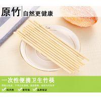 九江一次性筷子 天然竹木筷子带牙签酒店快餐店一次性筷子独立包装