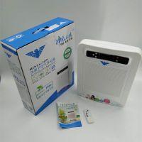 家用空气净化器 负离子清新器 净化机 氧吧 除甲醛 杀菌除尘