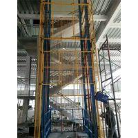 供应厂房液压升降货梯维修 山东油缸链条式电动升降台