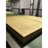A级岩棉保温板 建筑行业保温好选择