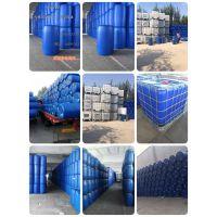 200L钢塑复合桶|厂家直销|PE塑料桶|1000KG吨桶聚鑫