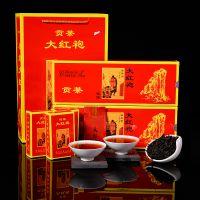 过节送礼 特级正宗大红袍茶叶礼盒装浓香型高档福建武夷山岩茶乌龙茶单位礼品茶