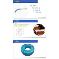 青岛汉河电缆 低烟无卤电线电缆 价格合理