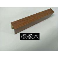 U型槽豪亚铝方通价格-4*10cm铝方通价格一般在9.9元/米,
