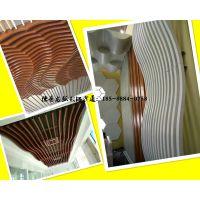 幕墙异形铝方通装饰 德普龙定做木纹造型铝方通