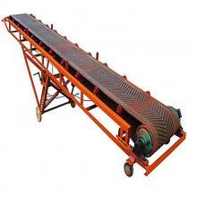 液压升降式传送皮带输送机 兴亚移动式装车帯式输送机