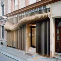 U型槽木纹单色外墙内墙材料-50*140*0.7滚涂铝方通厂家直销