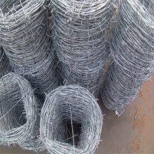 刺绳防护网 铁丝网刺 304刀片刺绳