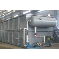 制造高效溶气气浮设备 GFH-15型气浮