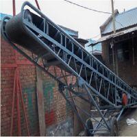 江苏移动装车卸货用皮带输送机 粮食化肥上料机 1米带宽价格低