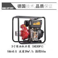 低油耗抽水机 柴油机3寸防汛抽水泵