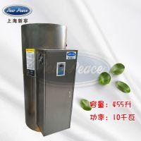 上海新宁容积455升储水式热水器NP455-10功率10千瓦电热水器