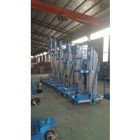 清远货梯厂家 单柱8米铝合金升降机 桅柱式高空作业平台 移动式升降台