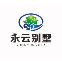 湖南永云别墅建筑设计有限公司吉安分公司