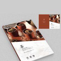 深圳画册印刷 宣传画册设计 期刊杂志设计定做
