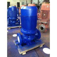 浙江怎么刷微信红包泵业ISG50-160I管道泵价格扬程流量功率