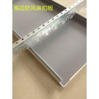 广州德普龙吊顶天花铝扣板定制厂家价格