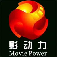 广州市影擎电子科技有限公司