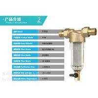 黄铜3M全铜过滤器/家用前置/全屋自来水净化器滤水器4分6分口