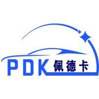 杭州市凯德空分设备有限公司