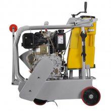 厂家直销柴油汽油切割机 路面切割机省油