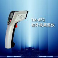 TM-672 红外测温仪 测温范围-32 ~ 1300℃ 距离系数30:1 JSS/金时速