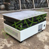 供应金坛姚记棋牌正版 DB-2AS不锈钢电热板 敞开式电热板 数显恒温