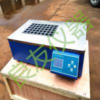 KDNX-20样品消解处理消解仪 土壤消解仪 石墨消解仪 耐腐蚀溶解仪