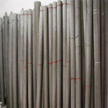 空调过滤网的作用 铁丝过滤网 不锈钢滤筒