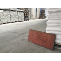 (欢迎咨询)赤坎区 霞山区 坡头滑石粉.滑石粉质优价廉