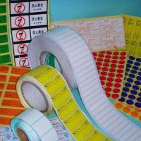 深圳彩色透明PVC印刷,烫金LOGO贴纸定做,食品不干胶印刷设计